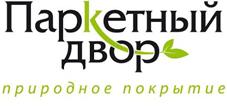 Паркетный Двор-паркет и паркетная доска в Молдове